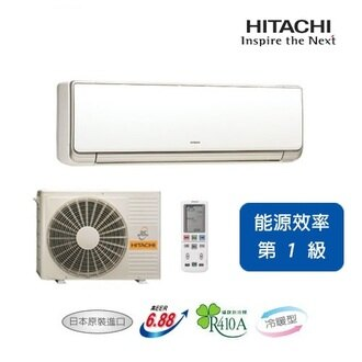【鍾愛一生】【RAC-28SCT / RAS-28SCT】HITACHI 日立冷氣 變頻 冷暖 一對一分離式 壁掛型 日本原裝進口 渦卷式壓縮機 高EER值6.0 適用4-6坪 免運費 含基本安裝