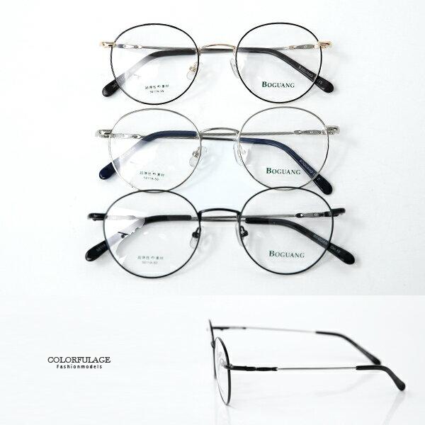 光學眼鏡 俏皮橢圓細金屬框眼鏡【NYA64】