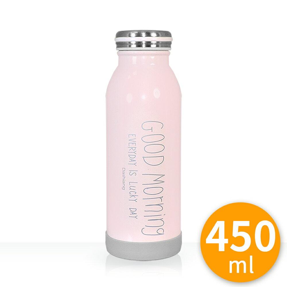 304 不鏽鋼 保溫瓶 牛奶瓶 20cm 450ml 超真空不鏽鋼牛奶保溫瓶-20cm高/450ml
