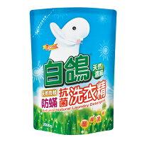 白鴿防蹣肉桂洗衣精補充包2000g【愛買】 0