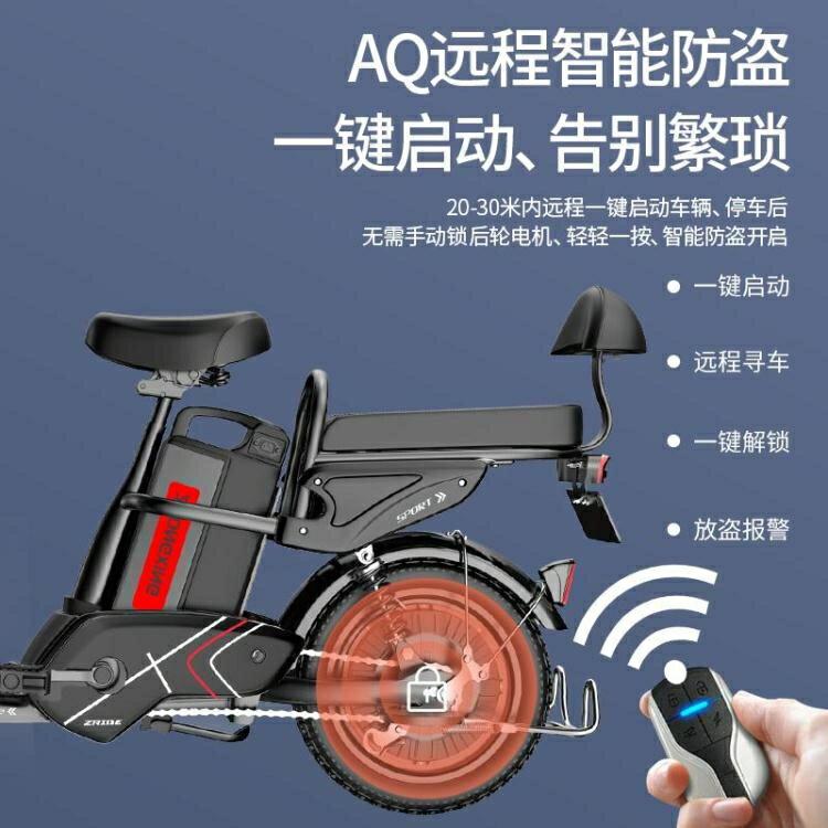新國標電動自行車鋰電池外賣電瓶車親子代步車小型電動車女士