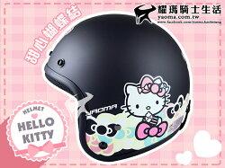 KK安全帽|Hello Kitty 甜心蝴蝶結 消光黑 哈囉凱蒂貓 803 小可愛 復古帽 半罩 『耀瑪騎士機車部品』