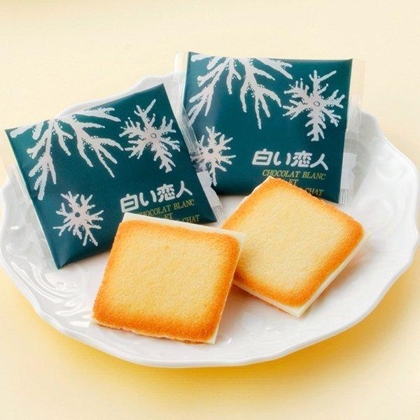 Ariel's Wish日本北海道白色戀人Ishiya石屋製菓白巧克力餅乾+黑巧克力(54入)浮雕鐵盒收納盒-日本製現貨