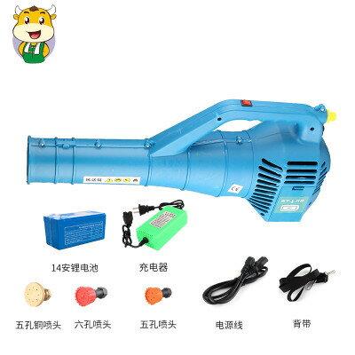 彌霧機 電動噴霧器送風筒 12v鋰電池打藥風機 養殖消毒彌霧機『DD4586』 1