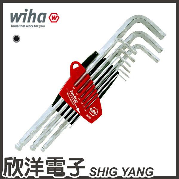 ※欣洋電子※德國Wiha9件裝L型內六角球頭扳手滑板夾(SB-369-S9)