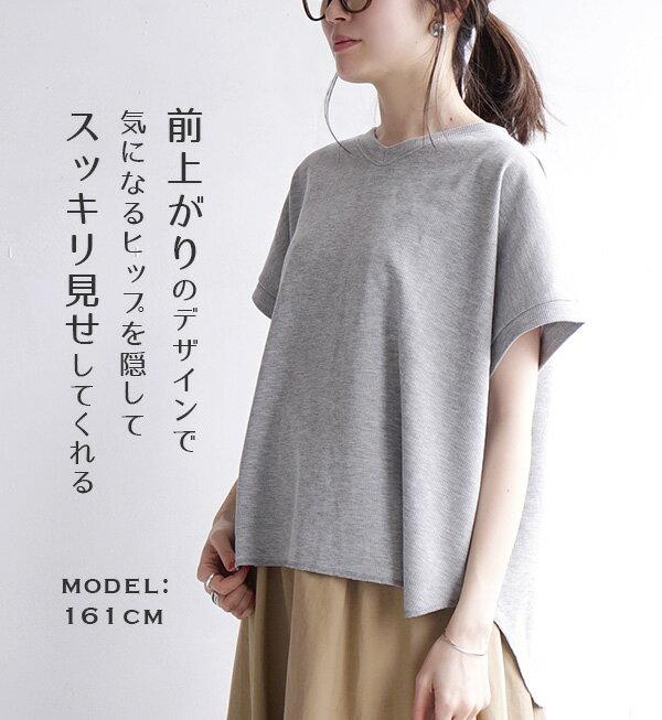 日本e-zakka / 簡約素色寬版短袖T恤 / 32190-1900079 / 日本必買 代購 / 日本樂天直送(1500) 6