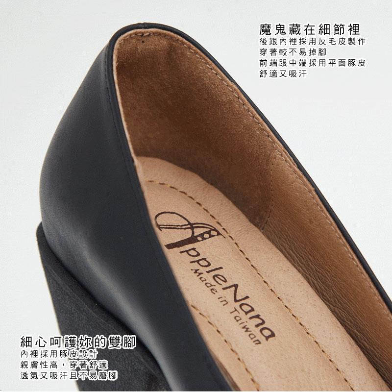 優惠分享。OL必備全真皮完美楦頭素面低跟鞋【QR68711280】AppleNana蘋果奈奈 8