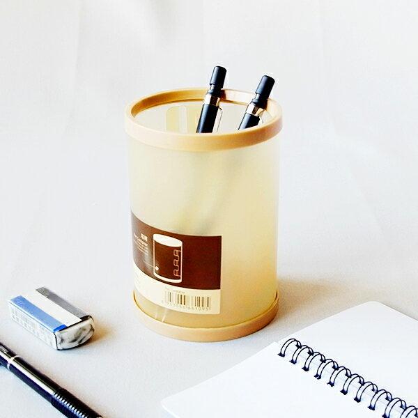【aife life】DIY簡約筆筒/韓風創意可愛圓形小清新學生塑料筆筒/辦公室多功能自然簡約DIY創意筆筒桌面文具收納盒磨砂塑料筆筒辦公用品
