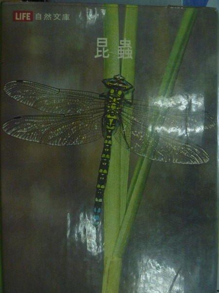 【書寶二手書T9/動植物_XDR】昆蟲_彼得.法布