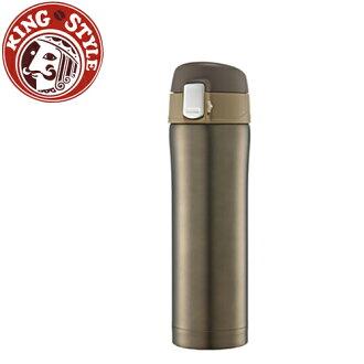 金時代書香咖啡 Tiamo 馬卡龍輕甜系列 彈蓋隨手杯420cc 保溫瓶 咖啡色