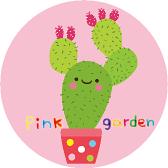 Pinkgarden小粉紅療癒盆栽
