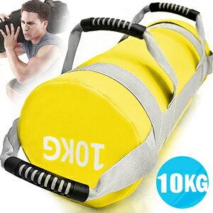 終極10公斤負重沙包袋(10KG重訓沙袋Power Bag.舉重量訓練包.重力量啞鈴健身體能量包.深蹲爆發力核心肌群肌耐力.運動健身器材.推薦哪裡買ptt) C113-51482