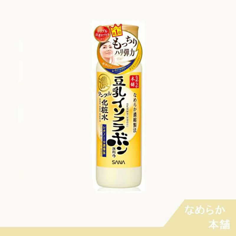 なめらか本舗 SANA 豆乳 緊緻潤澤化粧水 200ML ~RH shop~