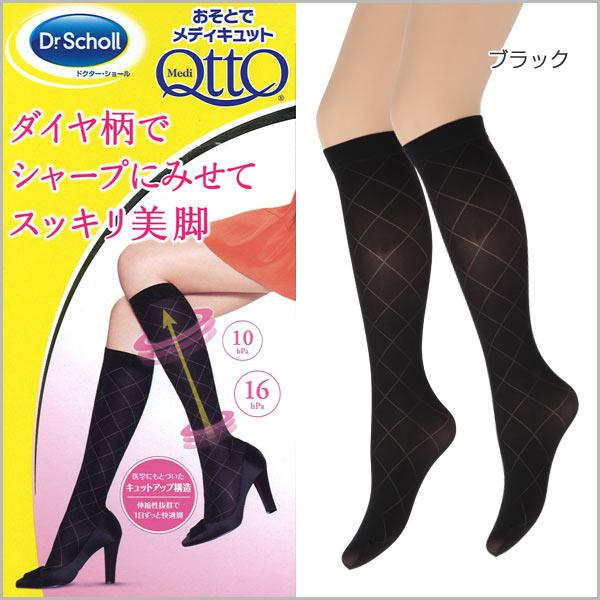 日本媒體強力推薦 Dr.Scholl QTTO 【 外出日用/久走型機能美腿襪 】 M-size
