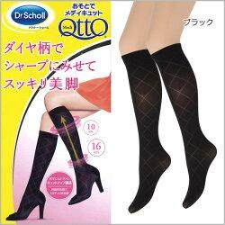 M-size-日本媒體強力推薦 Dr.Scholl QTTO 【 外出日用/久走型機能美腿襪 】