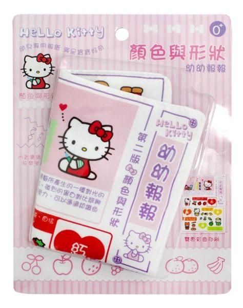 【安琪兒】Kitty學習報紙-顏色與形狀 - 限時優惠好康折扣