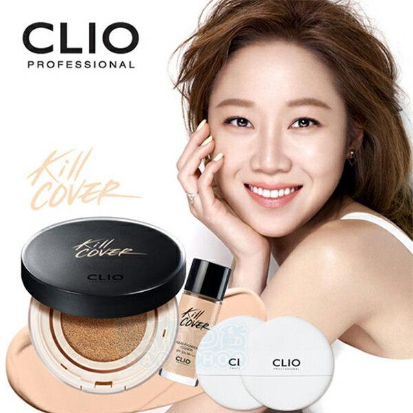 韓國 CLIO KILL COVER 超水感氣墊水凝粉餅 (粉餅15g+粉底液20g+粉撲X2) 【巴布百貨】