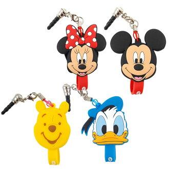 【Disney】 可愛造型耳機防塵塞吊飾捲線器-米奇/米妮/維尼/唐老鴨