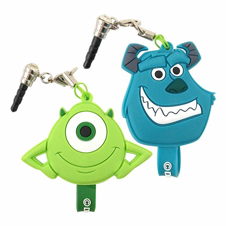 【Disney】 可愛造型耳機防塵塞吊飾捲線器-毛怪/大眼仔