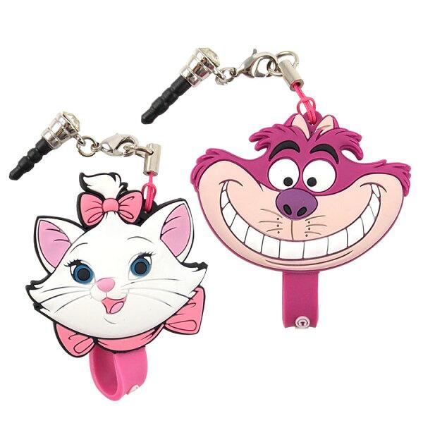 【Disney】可愛造型耳機防塵塞吊飾捲線器-瑪麗貓柴郡貓