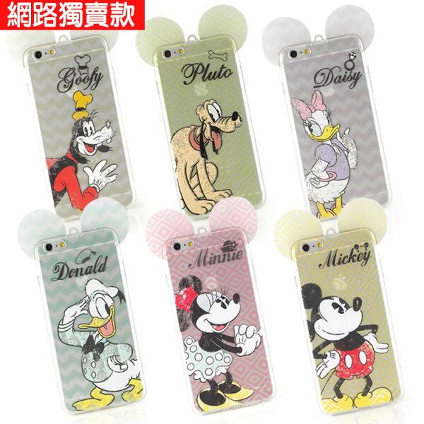【Disney】iPhone6plus耳朵造型彩繪透明保護軟套-復古斑駁系列♥網路獨賣款♥