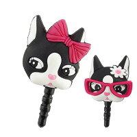 凱蒂貓週邊商品推薦到【Rebecca Bonbon】 時尚造型狗頭立體造型耳機防塵塞-可愛蝴蝶結