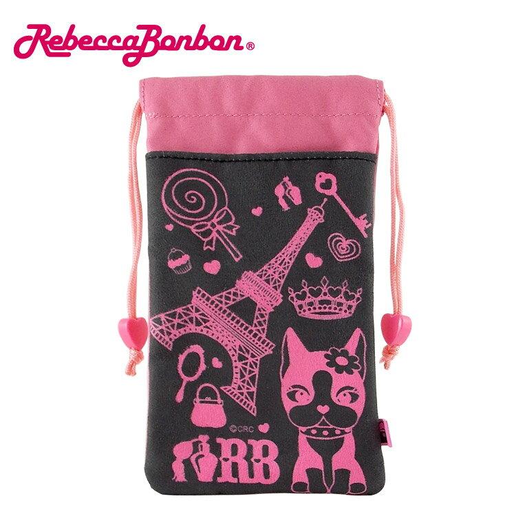 ~Rebecca Bonbon~彩繪雙層收納束口袋~繽紛剪影 黑桃