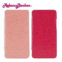 凱蒂貓週邊商品推薦到【Rebecca Bonbon】HTC Butterfly 甜心手繪風時尚壓紋皮套