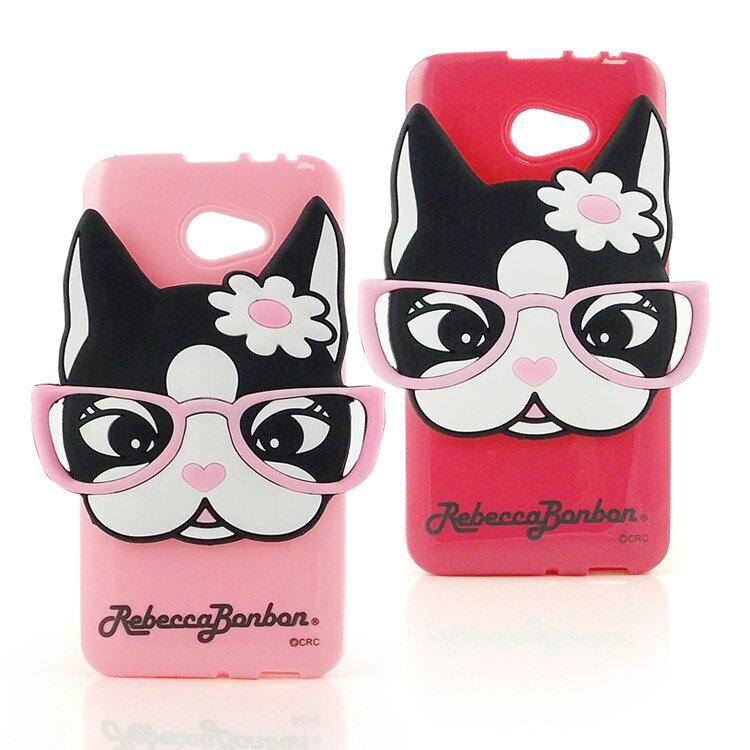 【Rebecca Bonbon】HTC Butterfly S 時尚狗頭造型捲線保護套