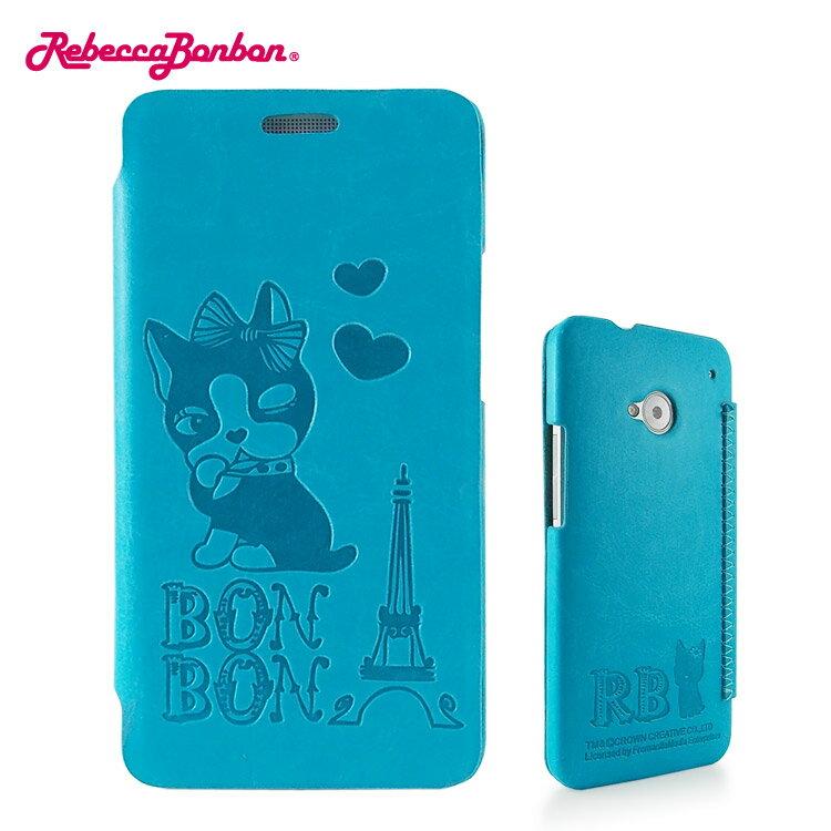 【Rebecca Bonbon】NEW HTC ONE 時尚壓紋皮套-優雅巴黎
