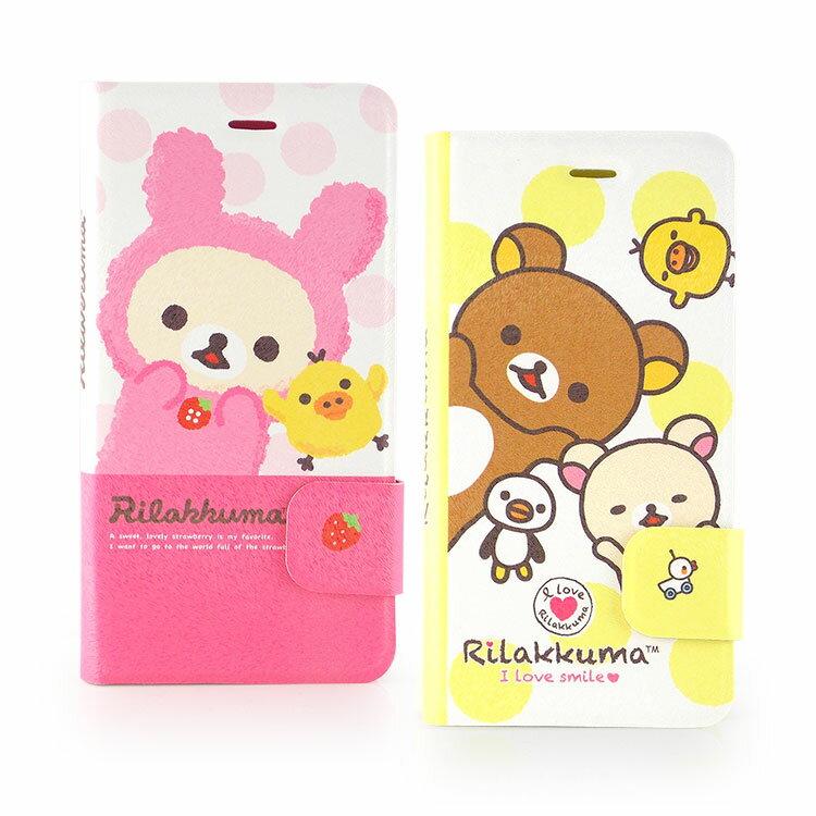Rilakkuma 拉拉熊/懶懶熊 iPhone 6 彩繪時尚彩繪皮套