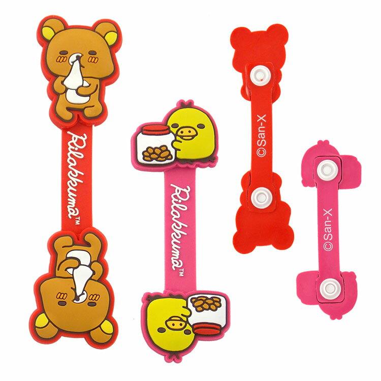 Rilakkuma 拉拉熊/懶懶熊 可愛造型捲線器/集線器-吃麻糬X小雞