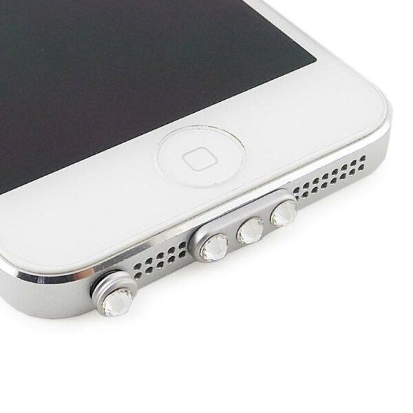 MiraviviiPhoneSEi5i5siPadmini8pin水晶防塵保護套組-透明