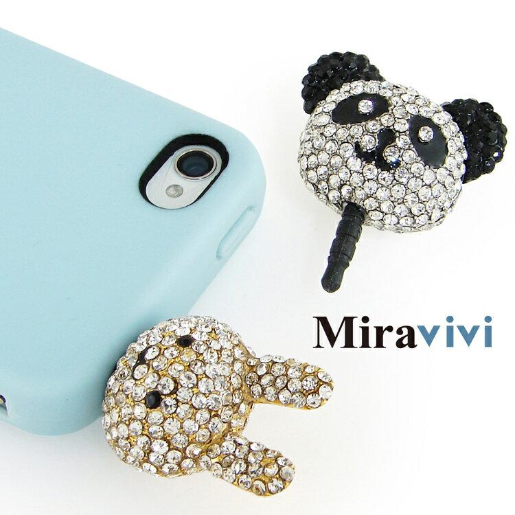 Miravivi 繽紛水鑽系列耳機防塵塞