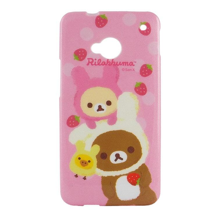Rilakkuma 拉拉熊/懶懶熊 NEW HTC ONE 浮雕晶鑽保護套-草莓棉花糖