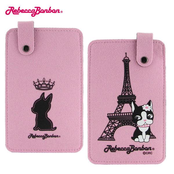 【RebeccaBonbon】超細纖維布活動扣環手機袋(中)-巴黎鐵塔粉紅