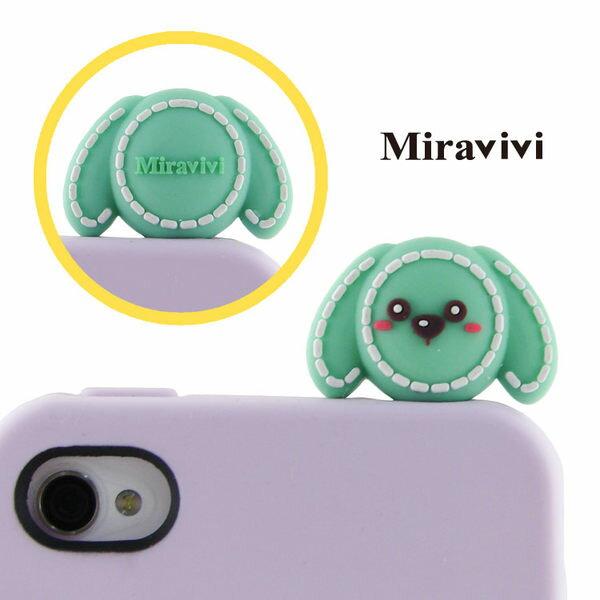 Miravivi可愛動物狂想曲系列耳機防塵塞-KuKu狗