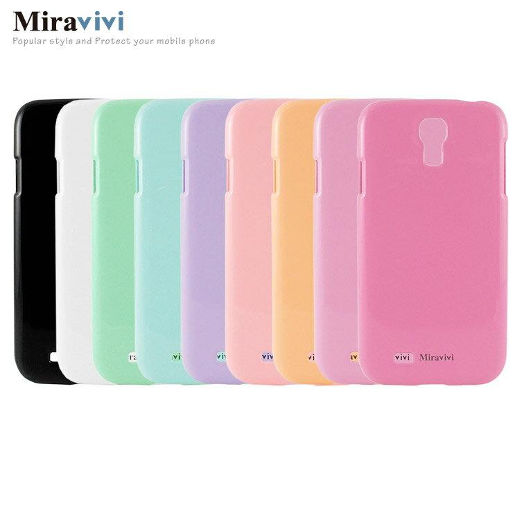 Miravivi Samsung Galaxy S4 i9500 粉嫩色系時尚保護彩殼