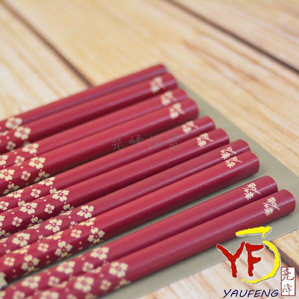 ★堯峰陶瓷★餐具系列 日本 和風 紅色丁香花 5入家常筷 22.5cm 筷子