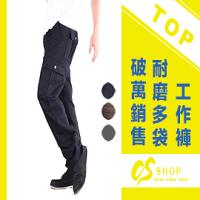 【任選3件$999】同UNIQLO版型 綠色伸縮素面 側口袋 工作休閒長褲 6536【CS衣舖 】 0