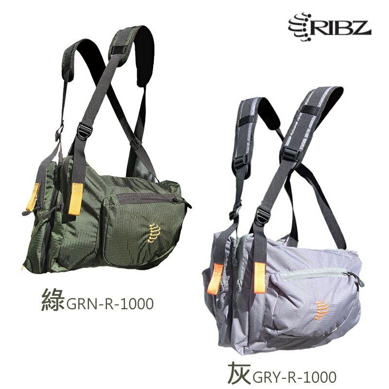 【露營趣】中和安坑 美國 RIBZ GRY-R-1000 GRN-R-1000 多功能旅行胸前袋 釣魚背心 登山袋 登山背包 媽媽袋 休閒包