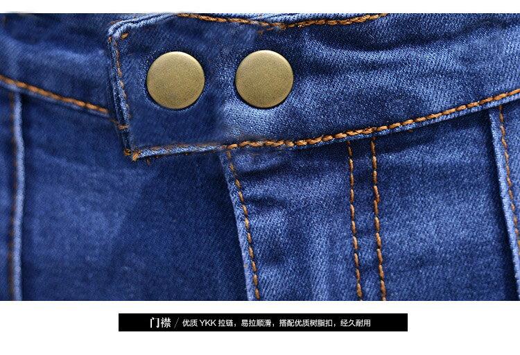 牛仔短褲 - 復古風兩扣彈力牛仔短褲【23270】藍色巴黎 - 現貨商品 1