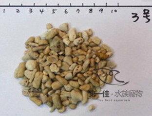 [第一佳 水族寵物]珊瑚砂批發 濾材底砂系列- [20kg]3號 魚菜共生缸.補充水中礦物質 (全乾重.非溼重含水賣)