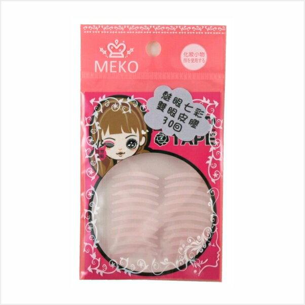 MEKO 魅眼七彩雙眼皮貼30回 (粉) M-068/雙眼皮貼