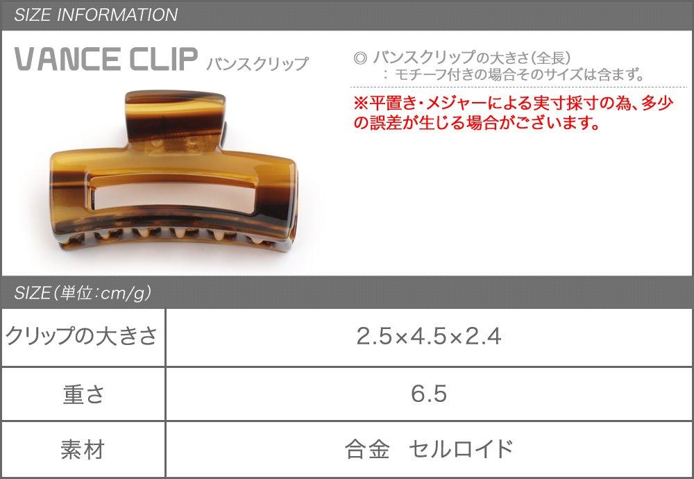 日本CREAM DOT  /  バンスクリップ ヘアクリップ レディース 小さめ ミニ 前髪 ブランド ヘアアクセサリー マーブル 大人 上品 エレガント シンプル フェミニン ブラウン ベージュ グレー  /  a03531  /  日本必買 日本樂天直送(1490) 6
