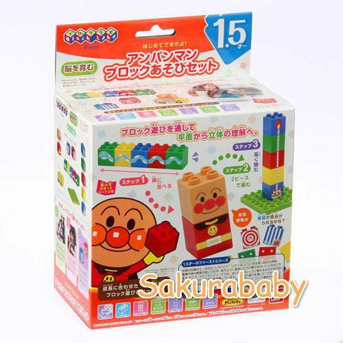 麵包超人 寶寶積木 第一次玩積木就上手 益智玩具 _櫻花寶寶