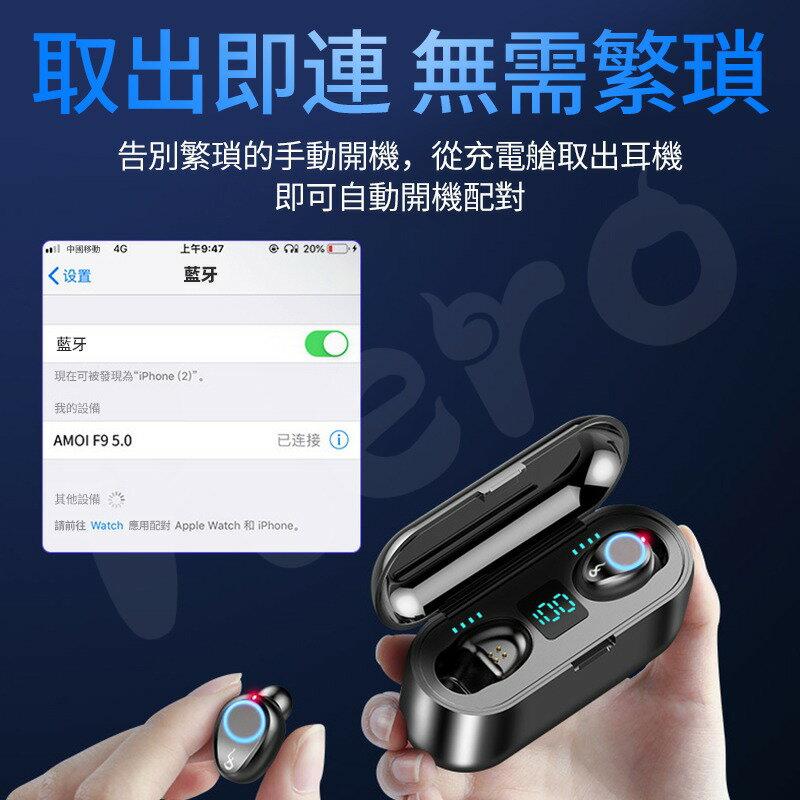 【SENHO】F9 真無線藍牙耳機 觸控耳機 運動耳機 藍芽5.0 智能降噪 單耳雙耳通用 藍芽耳機 運動耳機 耳機