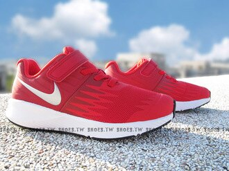 Shoestw【921443-600】NIKE STAR RUNNER PSV 運動童鞋 慢跑鞋 中童鞋 紅白 黏帶