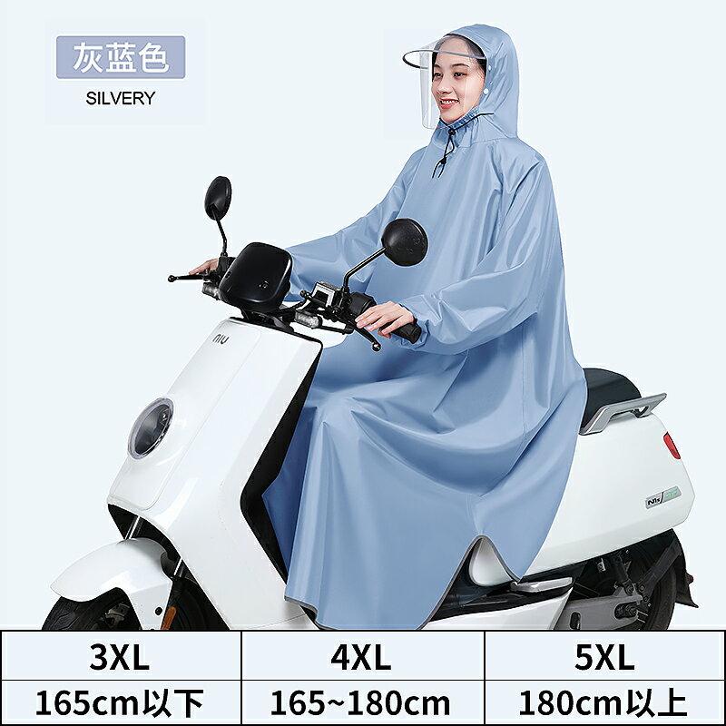 騎行雨衣 電動電瓶車帶袖雨衣男女款摩托車長款全身防暴雨加厚單人騎行雨披