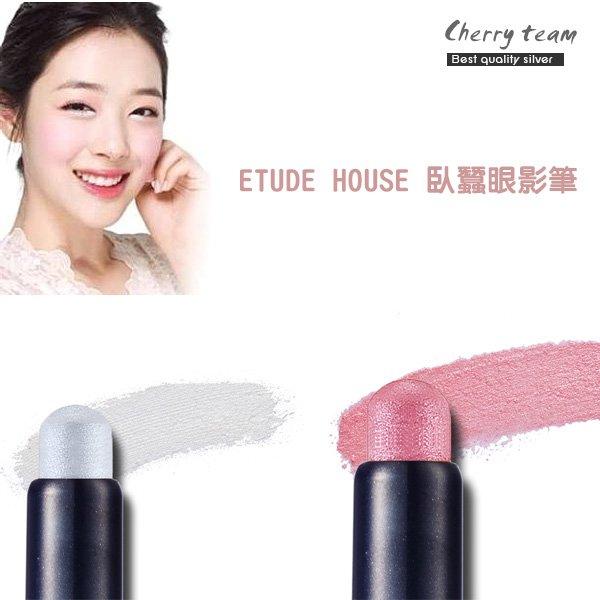 ETUDE HOUSE 臥蠶眼影筆 白/粉【櫻桃飾品】【22306】